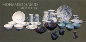 Mohamed Hamid